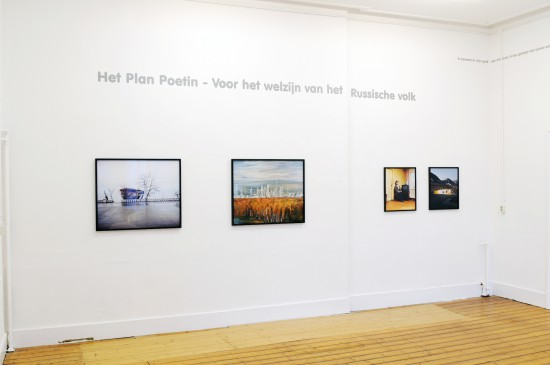Exhibition view 101 Billionaires and Other Stories - Flatland Gallery Amsterdam
