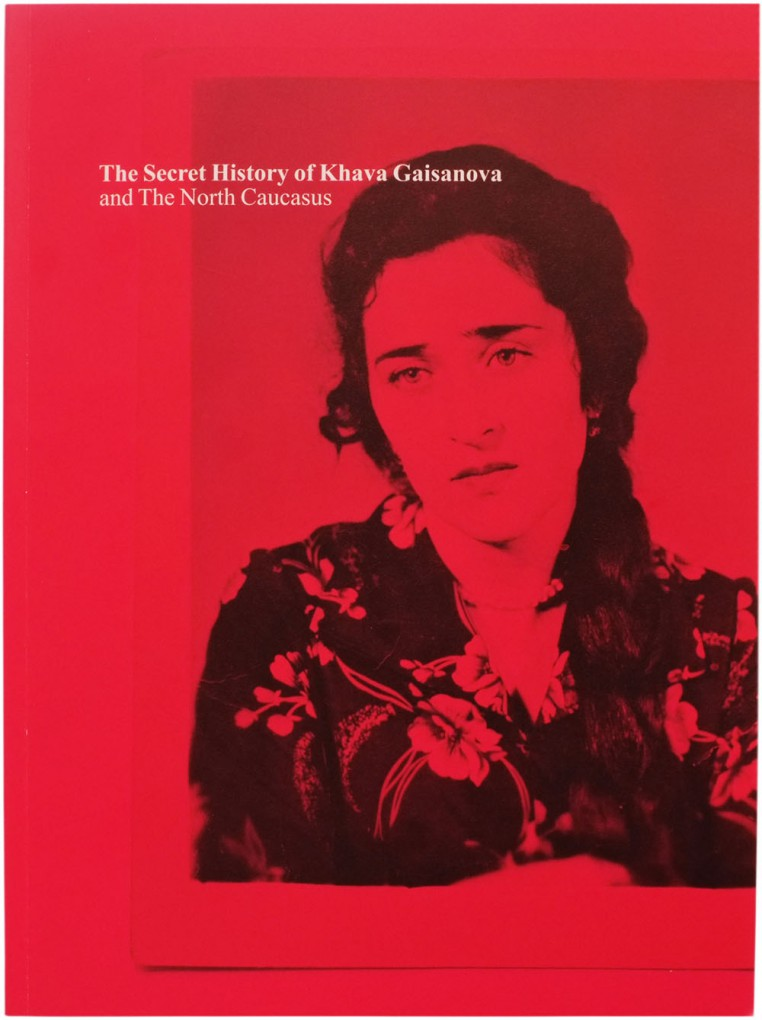 The Secret History of Khava Gaisanova preview
