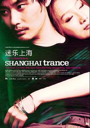 Shanghai Trance - David Verbeek