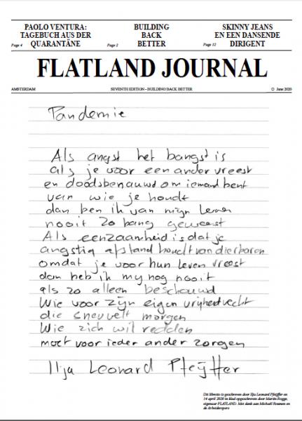 Exhibition view Flatland Journal VII - Flatland Gallery Amsterdam